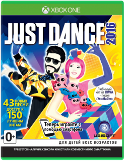 Диск Just Dance 2016 [Xbox One]