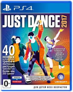 Диск Just Dance 2017 [PS4]