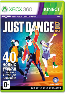 Диск Just Dance 2017 [X360]