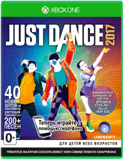 Диск Just Dance 2017 [Xbox One]