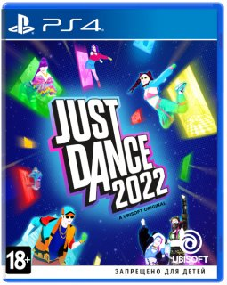 Диск Just Dance 2022 [PS4]