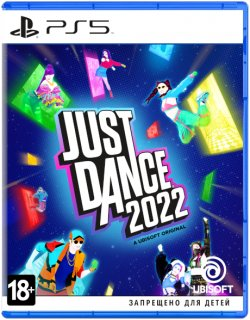 Диск Just Dance 2022 [PS5]