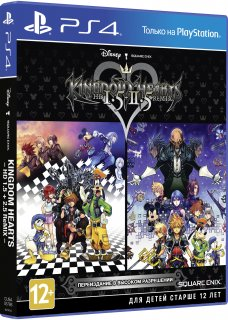 Диск Kingdom Hearts HD 1.5 2.5 ReMIX [PS4]