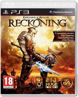 Диск Kingdoms of Amalur: Reckoning (Б/У) [PS3]