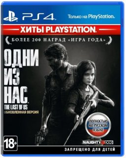 Диск Одни из нас (The Last of Us) - Remastered [Хиты Playstation] (Б/У) [PS4]