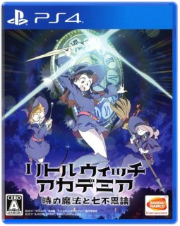 Диск Little Witch Academia: Chamber of Time [PS4]