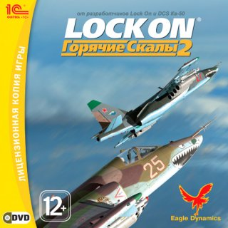 Диск Lock On: Горячие Скалы 2 [PC,Jewel]
