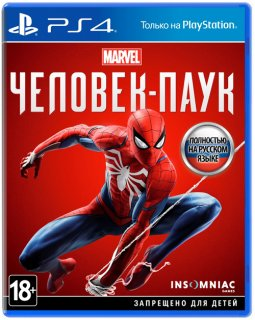 Диск Marvel Человек-паук (Marvel's Spider-Man) (Б/У) [PS4]