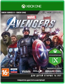 Диск Мстители Marvel [Xbox One / Series X|S]