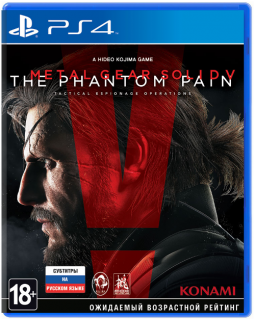 Диск Metal Gear Solid V: The Phantom Pain (Б/У) [PS4]