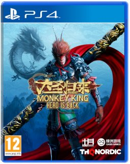 Диск Monkey King: Hero Is Back [PS4]