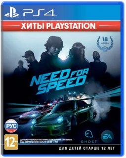 Диск Need for Speed (2015) [Хиты Playstation] (Б/У) [PS4]