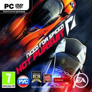 Диск Need for Speed Hot Pursuit [PC, Jewel]