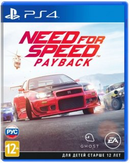 Диск Need for Speed Payback [PS4]