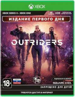 Диск Outriders - Day One Edition [Xbox One]