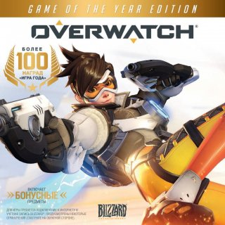 Диск Overwatch G.O.T.Y. [PC]