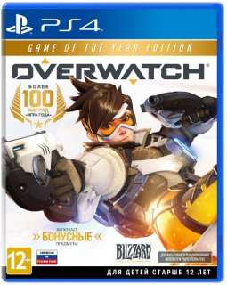 Диск Overwatch G.O.T.Y. [PS4]