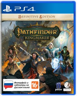 Диск Pathfinder: Kingmaker Definitive Edition [PS4]