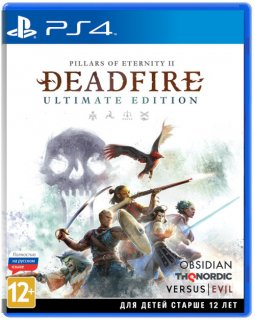 Диск Pillars of Eternity II: Deadfire - Ultimate Edition [PS4]