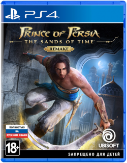 Диск Prince of Persia: The Sands of Time Remake [PS4]