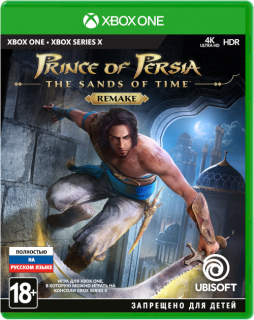 Диск Prince of Persia: The Sands of Time Remake [Xbox One]