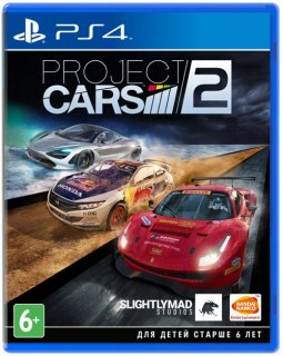 Диск Project CARS 2 [PS4]