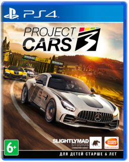 Диск Project Cars 3 [PS4]