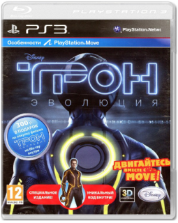 Диск Трон: Эволюция (Tron: Evolution) (Б/У) [PS3]