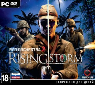 Диск Red Orchestra 2: Rising Storm [PC,Jewel]