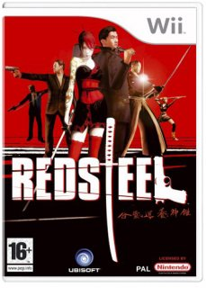 Диск Red Steel [Wii]