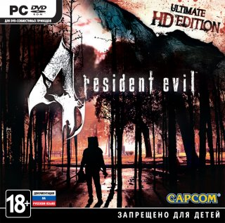 Диск Resident Evil 4: Ultimate HD Edition [PC]