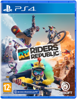 Диск Riders Republic [PS4]