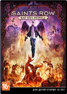 Диск Saints Row IV - Gat out of Hell [PC, Jewel]