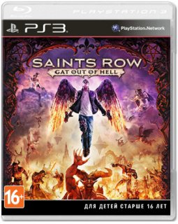 Диск Saints Row IV - Gat out of Hell (Б/У) [PS3]