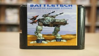 Диск Игрa Sega Battletech: A Game of Armored Combat