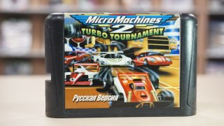 Диск Игрa Sega Micro Machines 2: Turbo Tournament