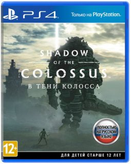Диск Shadow of the Colossus (Б/У) [PS4]