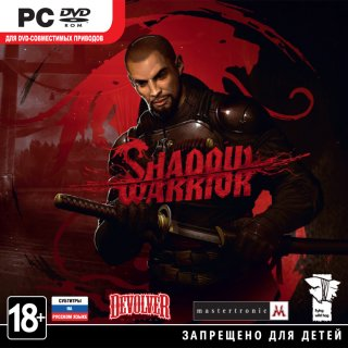 Диск Shadow Warrior [PC] (только ключ)