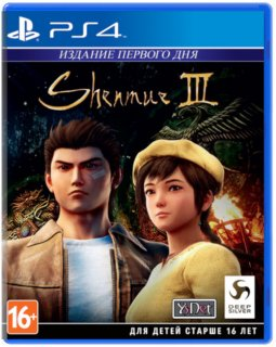 Диск Shenmue III [PS4]
