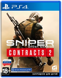 Диск Sniper: Ghost Warrior Contracts 2 [PS4]