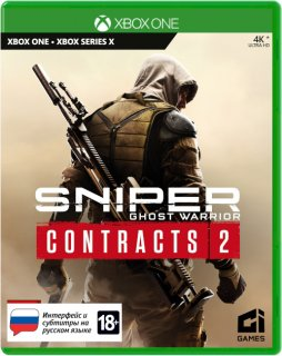 Диск Sniper: Ghost Warrior Contracts 2 [Xbox]