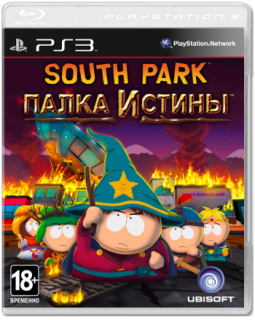 Диск South Park: Палка Истины (The Stick of Truth) [PS3]