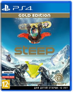 Диск Steep - Gold Edition [PS4]