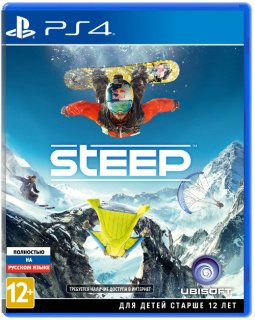 Диск Steep [PS4]