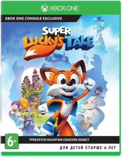 Диск Super Lucky's Tale [Xbox One]