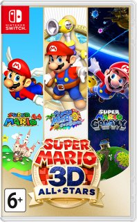 Диск Super Mario 3D All-Stars [NSwitch]
