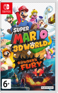 Диск Super Mario 3D World + Bowser's Fury [NSwitch]
