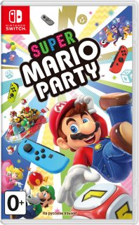Диск Super Mario Party [NSwitch]