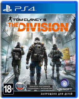 Диск Tom Clancy's The Division + нашивка [PS4]