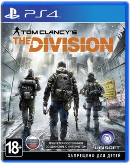 Диск Tom Clancy's The Division [PS4]